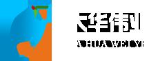 大华伟业亚搏直播平台app建设