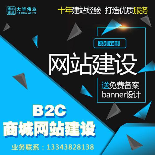 郑州网站设计一定要查看的设计方法