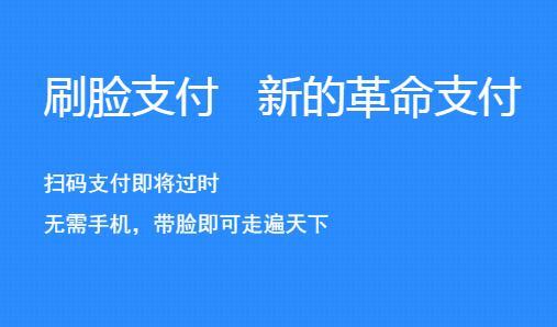 祝贺大华伟业签约【河南大陆桥】建站项目