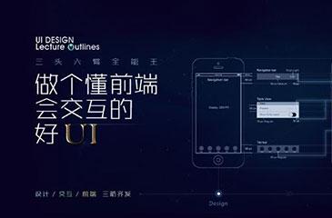 教育类亚搏直播平台app建设