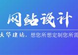 郑州亚搏直播平台app设计颜色搭配技巧分享