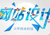 郑州亚搏直播平台app设计怎么才能让图片和文字更搭配