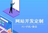 郑州亚搏直播平台app建设过程中有哪些重点