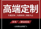 郑州亚搏直播平台app设计如何才能做到吸引人