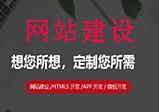 在郑州做房地产类的亚搏直播平台app有哪些要求