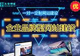 郑州亚搏直播平台app制作图片的标准是什么
